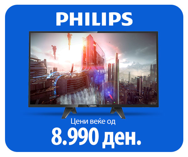 MK-PHILIPS-TV-600x500.jpg